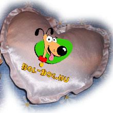 Szatén Párnahuzat – szív alakú